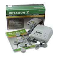 Аппарат Витафон 2