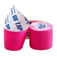 BBTape 5см, розовый