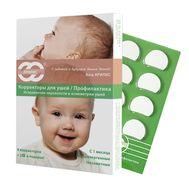 Ушной корректор Arilis для младенцев
