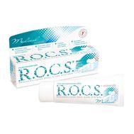 Реминерализующий гель для зубов R.O.C.S. Medical Minerals, классический