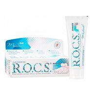Реминерализующий гель Rocs ФРУТ Medical Minerals 45 гр. для взрослых и детей