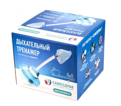 Коробка дыхательного тренажера Самоздрав с маской